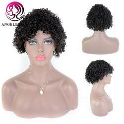 [أنجلبلّا] قصير [هومن هير] لمم 150 كثافة أجعد مجلّدة لمة لأنّ نساء لباس 10 بوصة طبيعيّ سوداء [برزيلين] ريمي شعر قصير لمم