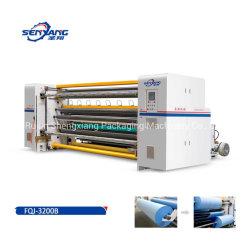 플라스틱 필름 보프/PET/PVC 비우븐 용지 슬팅 리와인딩 머신