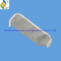 부드러운 표면 나일론/PE 메쉬 직물 액체 필터 백(폐기용 물 필터