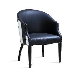 ([سب-هك083]) كلاسيكيّة راحة جلد أسود وبيضاء رف تصميم أريكة كرسي تثبيت