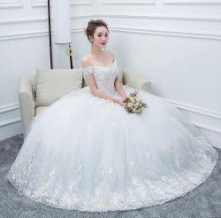 One-Shoulder White Slim dentelle robe de mariée longue queue traînant