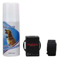 吠え声のCitronellaの自動反吠え声のスプレー停止吠えるカラー無し、安全な犬小さい中・大型犬のためのShcokの吠え声制御トレーニングカラー無し、