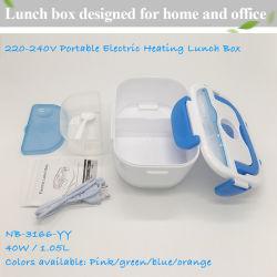 Подогреватель детского питания электрического отопления и упакованный обед с ложкой для офисов