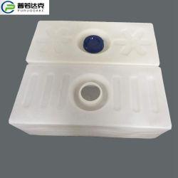Buen precio el depósito de agua de plástico de colores blanco para el vehículo de recreación