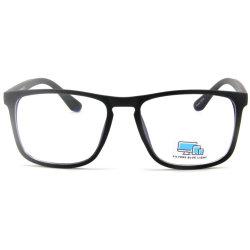 Eugenia Sungers Anti Blue Ray يسد النظارات الكمبيوتر المحمول لعبة نظارات