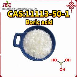 고순도 붕산 CAS 번호 11113-50-1/1451-82-7/28578-16-7/20320-59-6 약제 화학 공장 가격