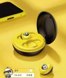دعم مجاني لموسيقى خط HSP على الأذن MP3 وMP4 4.0 سماعة رأس Bluetooth