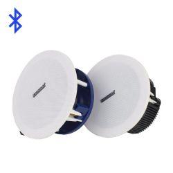نظام صوت لاسلكي نشط BT الهاتف المتصل بالسقف مكبرات صوت محمولة