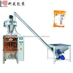 包装用自動充填包装機小麦粉 / ミルク / 米 / チリ / コーヒー / シーズニング / 化学 / 紅茶 / タンパク質粉、スパイス食品粉
