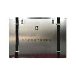 B 유형 필드 착굴 유체 해석기