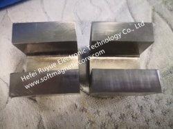 中国の製造業者Feベース無定形の傷のコア変圧器の磁気コアAmcc-640
