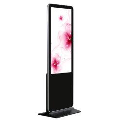 شاشة عرض Kiosk LCD لإعلانات الشاشة 32 بوصة LED تجارية الإعلان على شاشة العرض Digital Signage Box Advertising Gift Inflatable Advertising