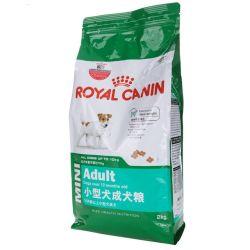 À fond plat de l'emballage Pet Food sac en plastique avec fermeture à glissière