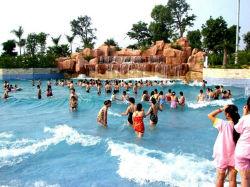 新しいデザイン水公園水演劇装置の波のプールの製造業者