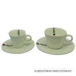 カスタムロゴの受皿が付いている陶磁器のティーカップの磁器のコーヒー・マグ