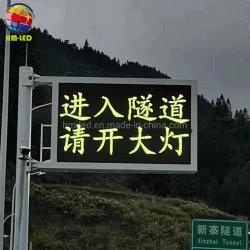 По пути на открытом воздухе с единичным параметром P16 два цвета светодиод трафика знак знак светодиодный экран