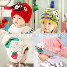 子供帽子 / 子供編まれる帽子 / 子供の冬の帽子 / Fashional の子供帽子
