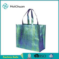 حقيبة تسوق صناعة لعمليّة بيع حقيبة غير منسوجة [لمرييد] [با]