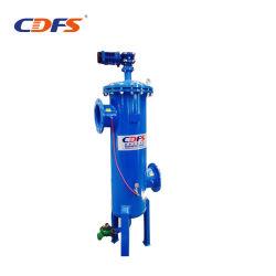 産業循環水のための自浄式水フィルター