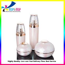 Commerce de gros emballages cosmétiques Lotion dépoli conteneur en plastique acrylique Airless Jar Bouteille vide