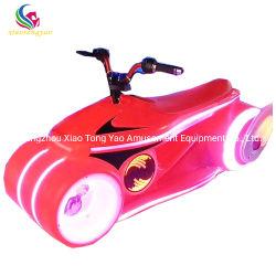 Mini giro del Kiddie dell'automobile Bumper del campo da giuoco di divertimento a gettoni