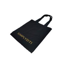 حقيبة تسوق مخصصة لتجارة الملابس، شعار قماشي وردي رخيص، متجر بوتيك مع حقيبة غير منسوجة تسوق سعر ترويجي مع طباعة