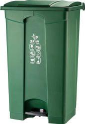 87 Litros plástico médico caixote de lixo para uso hospitalar (KL-34)