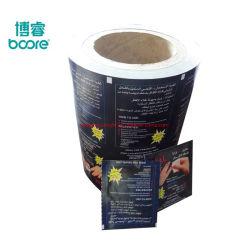 Aluminiumfolienpapier für Vaseline Gaze