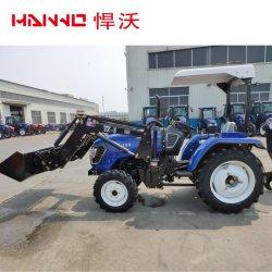 La alta calidad fiable 30 35 40 50 HP Accesorios del tractor