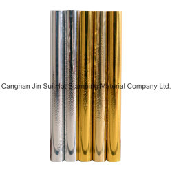 Gold/Silver couleur pour le marquage à chaud générique feuille de plastique et de papier