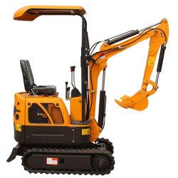 小さい掘削機か小型掘削機