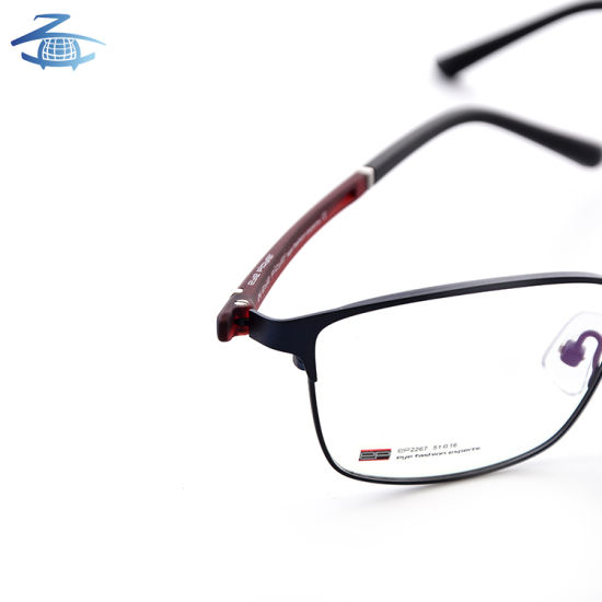 d5bc9488997 China Wholesale Fashionable High Quality Rimless Optical Glasses ...
