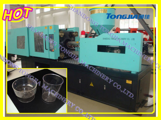 Automatic Servo Plastic Injection Molding Machine pictures & photos