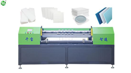 Fully Automatic PE EPE XPE Foam Planks / Sheets / Rolls Cutting Machine