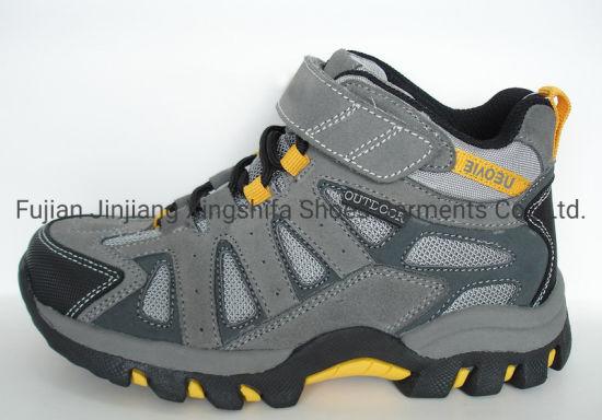 Kids Children Waterproof Climbing Shoes/Hiking Shoes (03040-1)