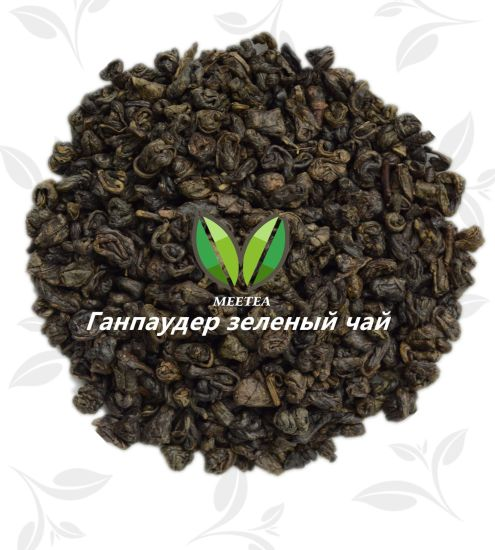 Factory Price Wholesale Special China Green Tea 9375 Gunpowder Tea pictures & photos