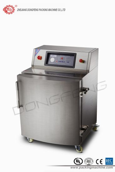 Commercial Vacuum Sealer /Vertical Vacuum Sealing Machine (DZL-600)
