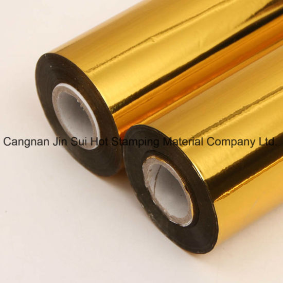 Pet Roll Sublimation Gold Foil Hot Stamping Foil for Tablecloth / Chair  Cover