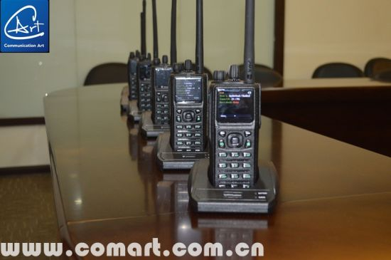 China VHF/UHF/700-800MHz Radio, P25 /Dmr/Analog Two Way