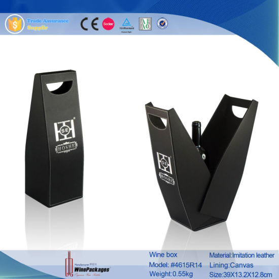 PU Foldable Dual Bottles Wine Box (4615) pictures & photos
