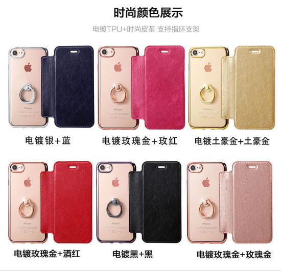 Hot TPU Mobile Phone Case with Flip PU Cover and Ring Holder for iPhone pictures & photos