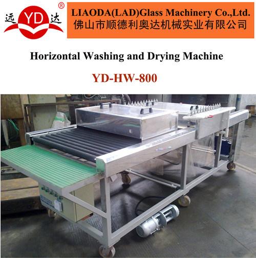 Glass Cleaning Machinery Glass Washing and Drying Machine