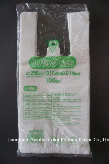 HDPE Plain Plastic Retail Shopping T-Shirt Bag / T-Shirt Bag for Wholesale / Reusable Bag