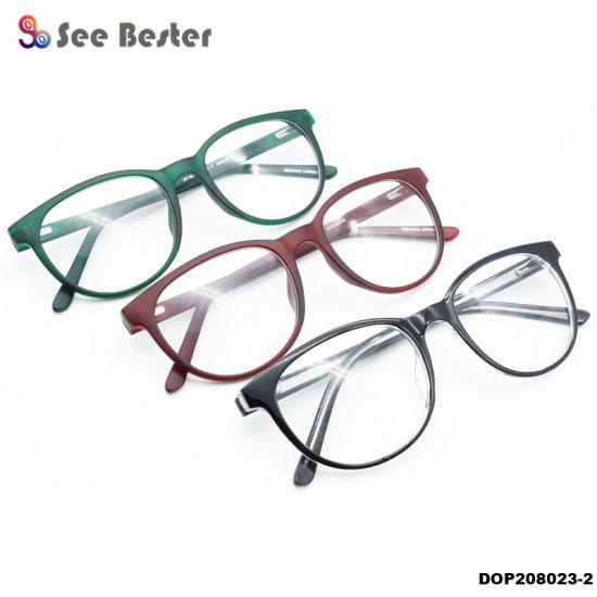 Retro Women's Fashion Two Round Glasses Frames Prescription Eyeglasses Cp Optical Frames