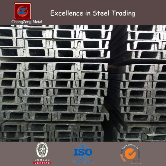 China Hot Rolled Steel Channel with Construction Function