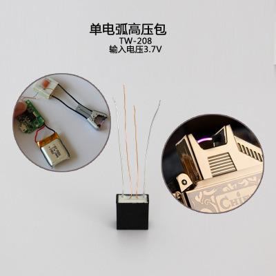 High Frequency Arc Lighter Transformer