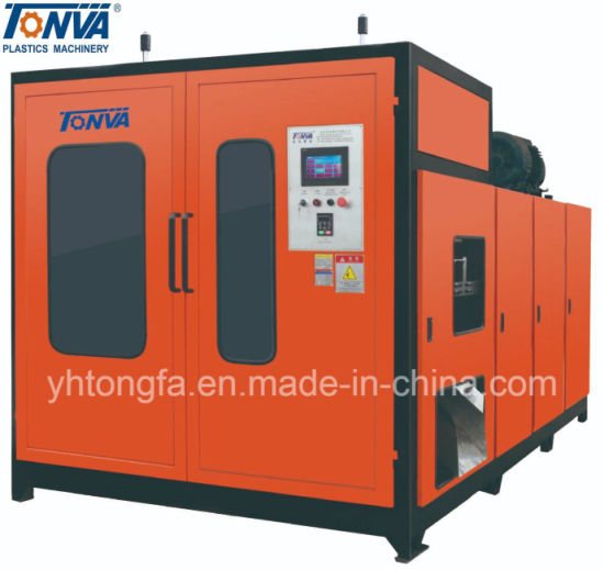 Plastic Bottle Dropper Making Extrusion Blow Molding Machine pictures & photos