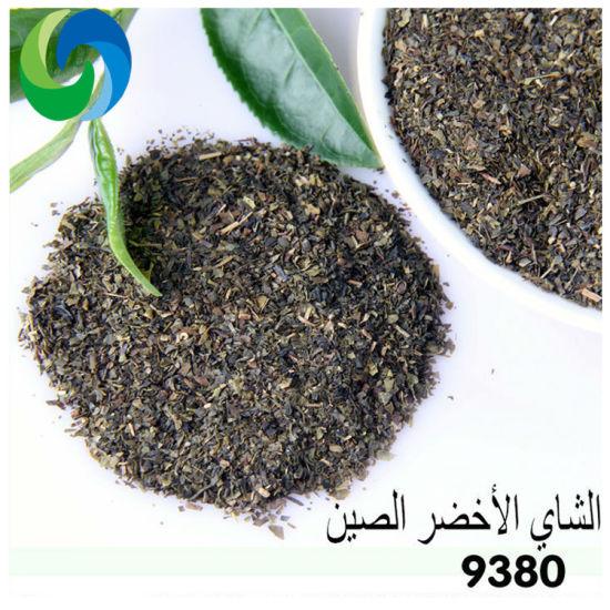 Chinese Loose Dry Tea 9380 Organic Green Tea Fannings