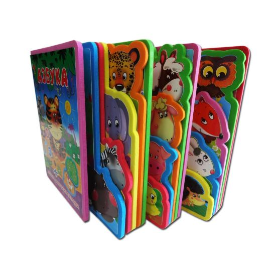 Best Gift for Kids Comic Story Book Different Animal Shaped Book pictures & photos