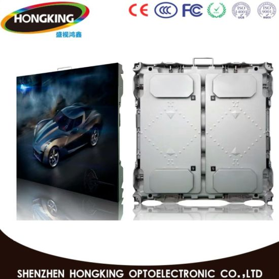 Ultra Light Thin Outdoor P10-2s LED Display (960X960mm Cabinet)